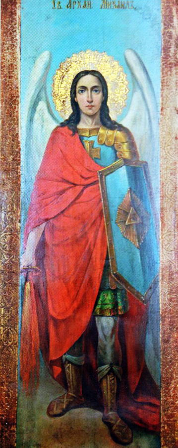 ikona-arhangela-mihaila
