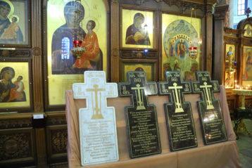 6 декабря. Мемориальные доски для нижегородских храмов в память о священнослужителях и мирянах, репрессированных в годы гонений ХХ века