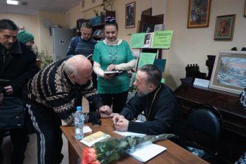 6 декабря. На презентации книг протоиерея Владимира Гофмана (фото Марины Смирновой)
