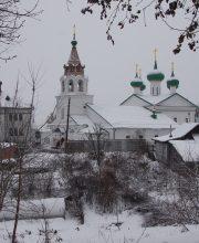 staropecherskaya