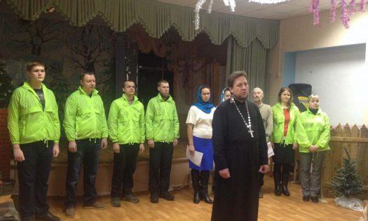 Волонтеры Нагорного благочиния поздравили с Рождеством Христовым учащихся нижегородской школы-интерната №1