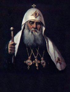 Патриарх-Сергий