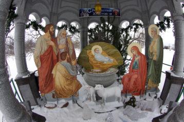 15 января. Рождественский вертеп в Свято-Троицком Серафимо-Дивеевском монастыре (фото Алексея Козориза)
