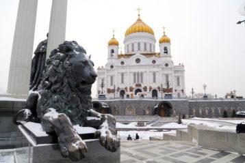 26 января. Храм Христа Спасителя, г. Москва (фото Сергея Лотырева)