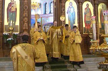 Азы православия. Литургия верных и литургия оглашенных