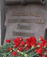 День памяти Георгия Всеволодовича