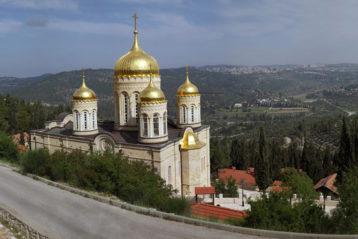 7 апреля. Иеруслим. Горненский монастырь (фото Алексея Козориза)