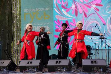 27 мая. Открытие VI фестиваля кулинарного искусства «Арзамасский гусь» (фото Николая Жидкова)
