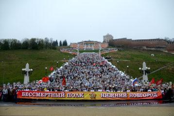 9 мая. Акция «Бессмертный полк» (фото Никиты Целовальникова)