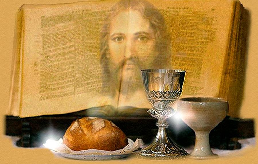 если несколько беседа о хлебе жизни как учение о евхаристии способы: минеральными