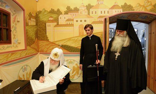 «Ростелеком» предоставит возможность для трансляции визита Патриарха вАрзамас