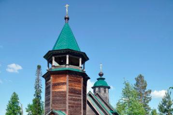 Церковь Троицы Живоначальной. Село Троицкое (Шатровый)