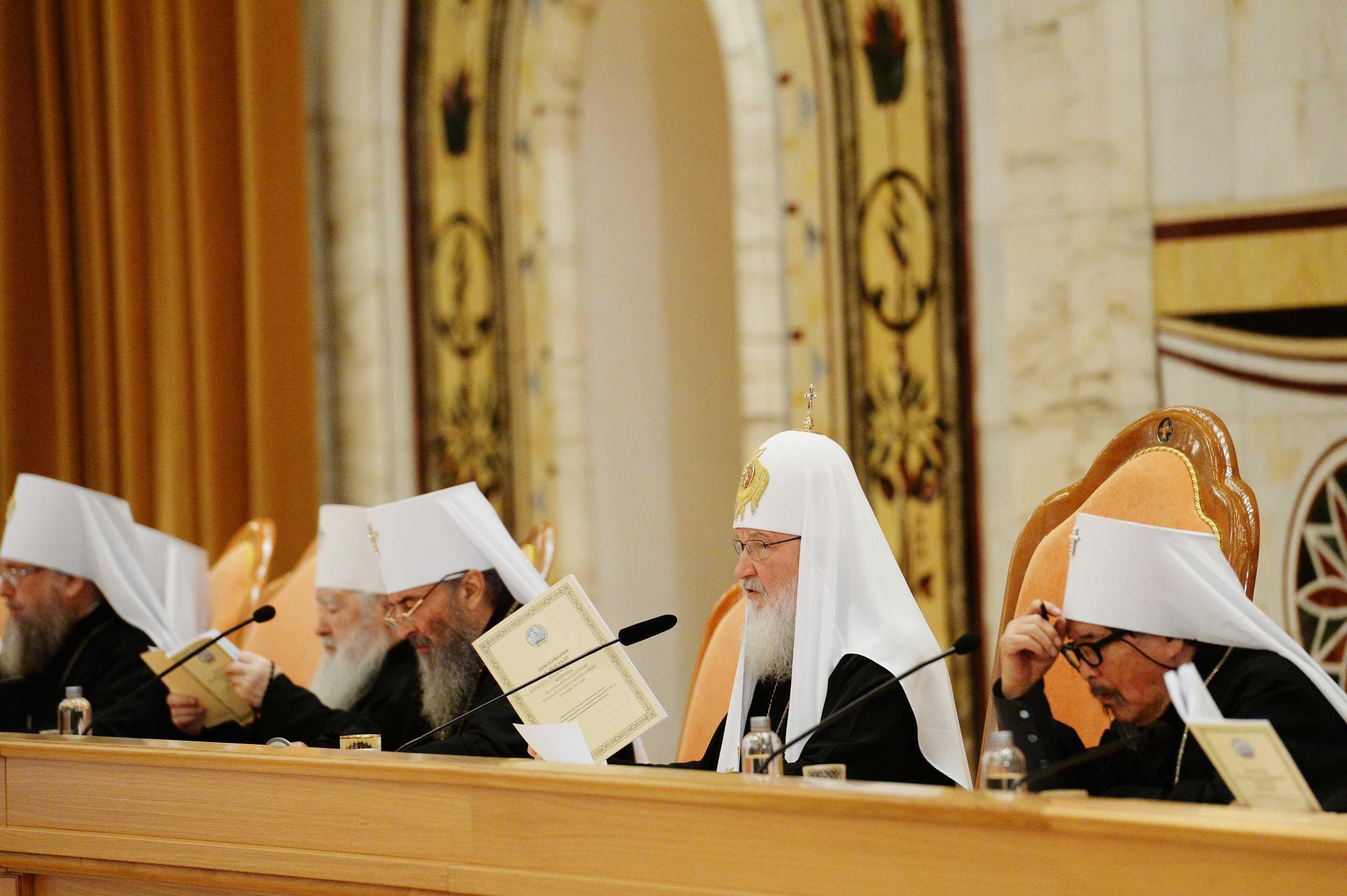 Подведены итоги первого дня заседания Архиерейского Собора Русской Православной Церкви