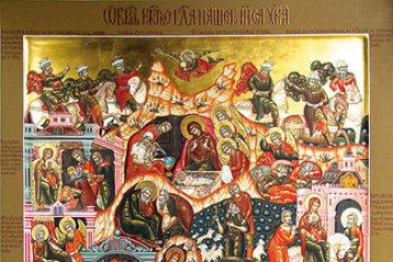 Изображая подробности евангельских событий, изографы увлекаются до того, что на иконах Рождества теснятся все новые и новые сцены Священного Писания. Например, на этой иконе изображено множество эпизодов как предшествующих чудесному Боговоплощению, так и следующих за ним. Здесь и утешение праведного Иосифа Ангелом (слева), ибегство Святого Семейства в Египет (справа), и избиение вифлеемских младенцев (внизу). Волхвы изображены несколько раз: как следующие за звездой (вверху), беседующие с царем Иродом (внизу) иприносящие Младенцу дары (слева).