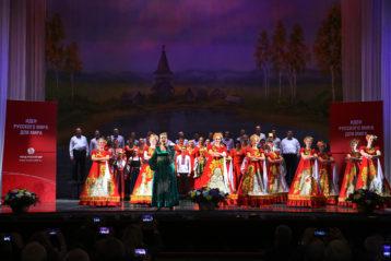 3 ноября. Открытие XI Ассамблеи Русского мира (фото Сергея Лотырева)
