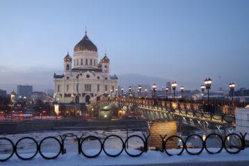 24 января. Храм Христа Спасителя г. Москва (фото Алексея Козориза)