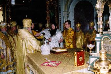 Хиротония архимандрита Георгия во епископа