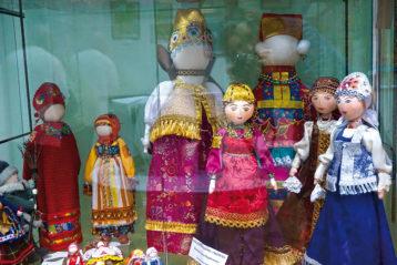 Т.Я. Мистюкевич. Кукла внародном костюме