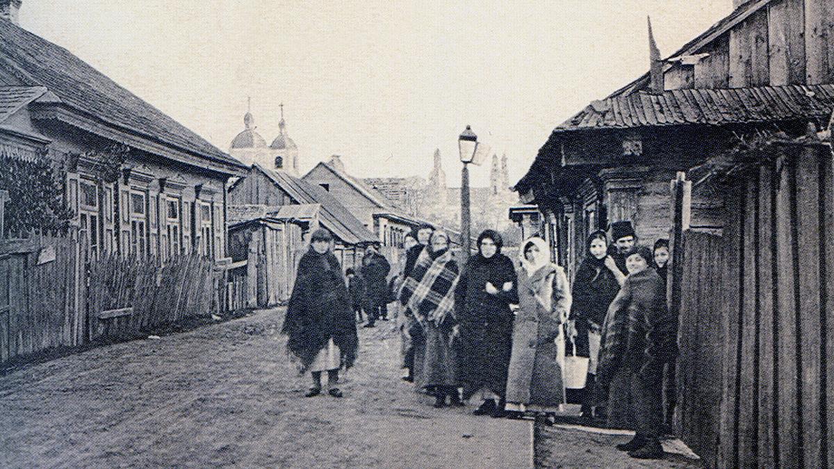 Пинск. 1916 год