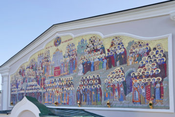 19 августа. Икона Всех святых, расположенная на здании келейного корпуса Дивеевской обители (фото Алексей Козориза)
