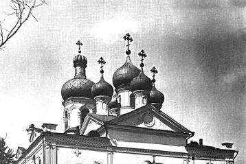 Вид Владимирской церкви с алтарной стороны