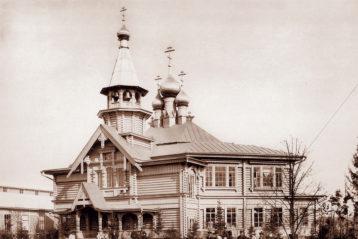 Церковь-школа на территории Всероссийской выставки