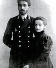 А. М. Черноуцан с супругой