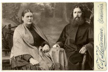 Родители архидиакона Константина Розова - иерей Василий и матушка Мария Хрисанфовна