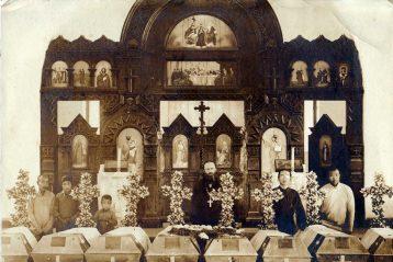 Гробы Алапаевских мучеников в Пекине, 16 апреля 1920 года