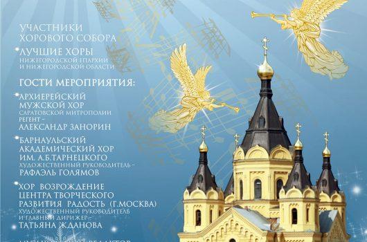 Академический отпуск в Москве Нижегородский