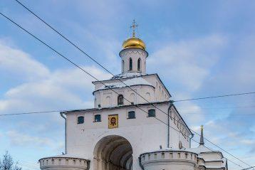 Владимир. Золотые ворота. 1164 г.