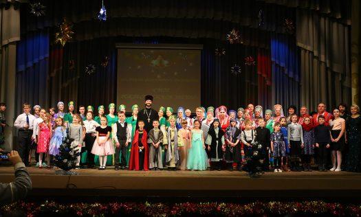 В Нижнем Новгороде состоялся гала-концерт победителей фестиваля художественного творчества «Свет Рождественской звезды»