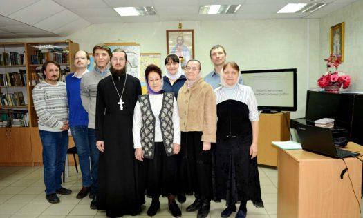 В Центре изучения православной культуры Молитовского благочиния состоялась защита выпускных работ