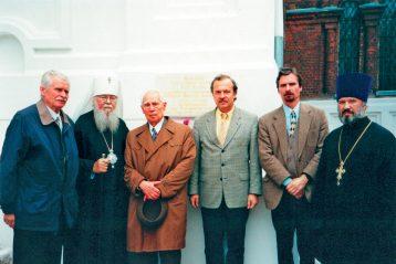 Митрополит Николай (Кутепов), настоятель храма протоиерей Игорь Пономарев с потомками протоиерея Николая Боголюбова, 6 сентября 1998 года