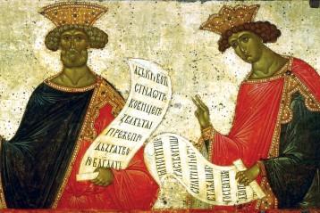Пророки Даниил, Давид иСоломон. Третьяковская галерея, ок. 1497 г.