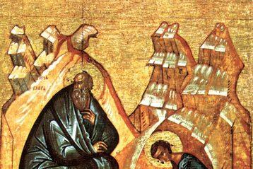 Иоанн Богослов на острове Патмос. XIV век. Новгород