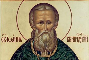 Cвятой праведный Иоанн Кронштадтский. Канонизационная икона, 1990г.