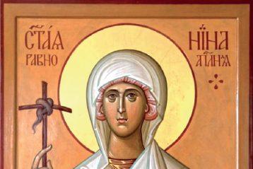 Святая равноапостольная Нина— христианская просветительница Грузии